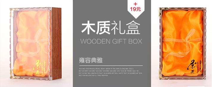 025木盒.png (713×295)