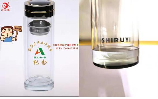 水晶玻璃杯品牌诗如意案例