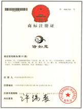 玻璃杯商标注册证