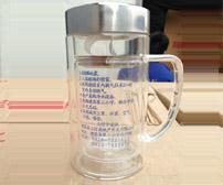 辽宁省三信房地产开发有限公司定制双层玻璃杯