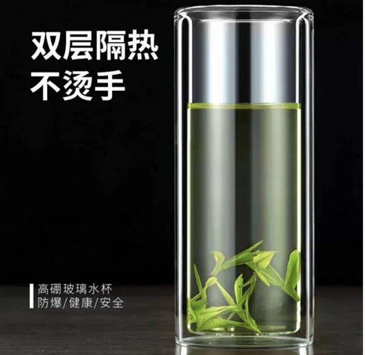 双层玻璃口杯隔热防烫